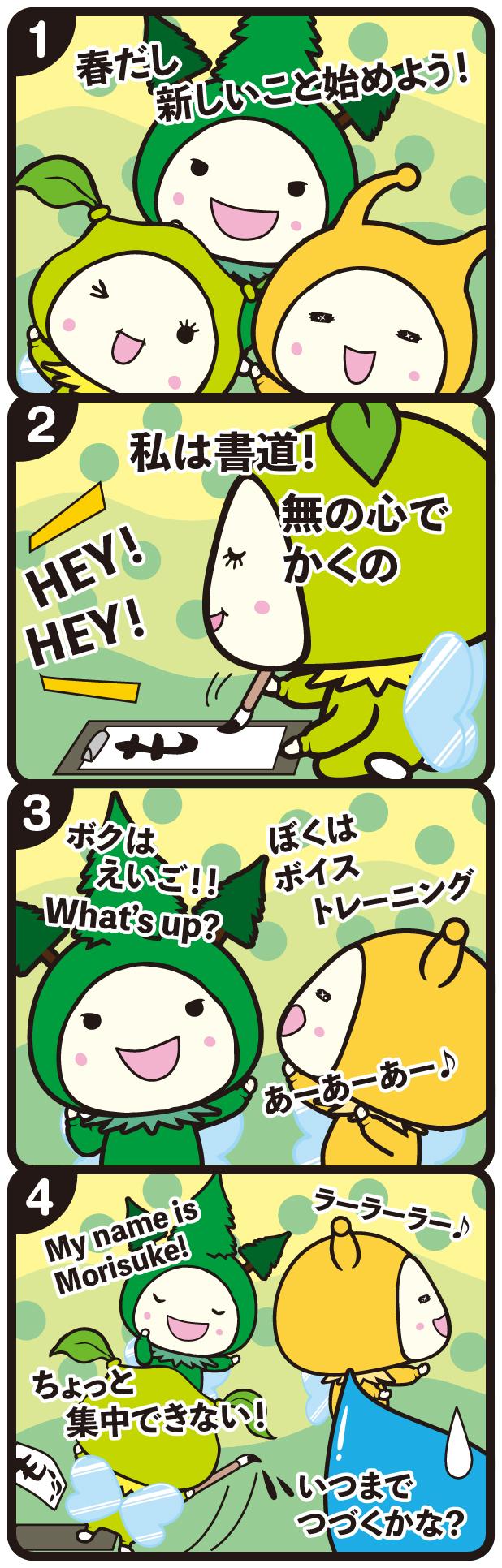 comic_224