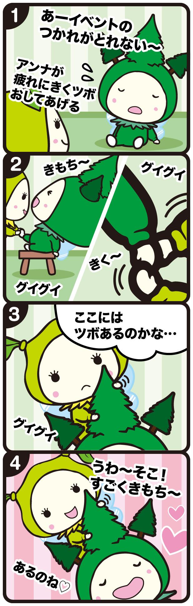 comic_229