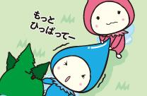 comic_239_s