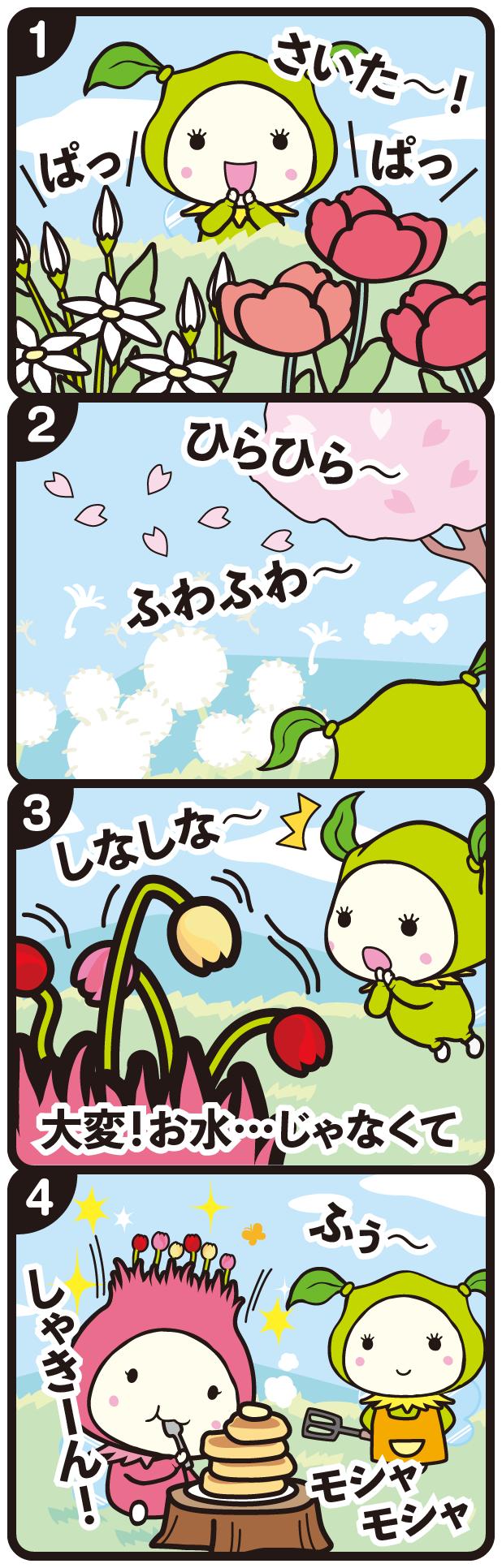 comic_250