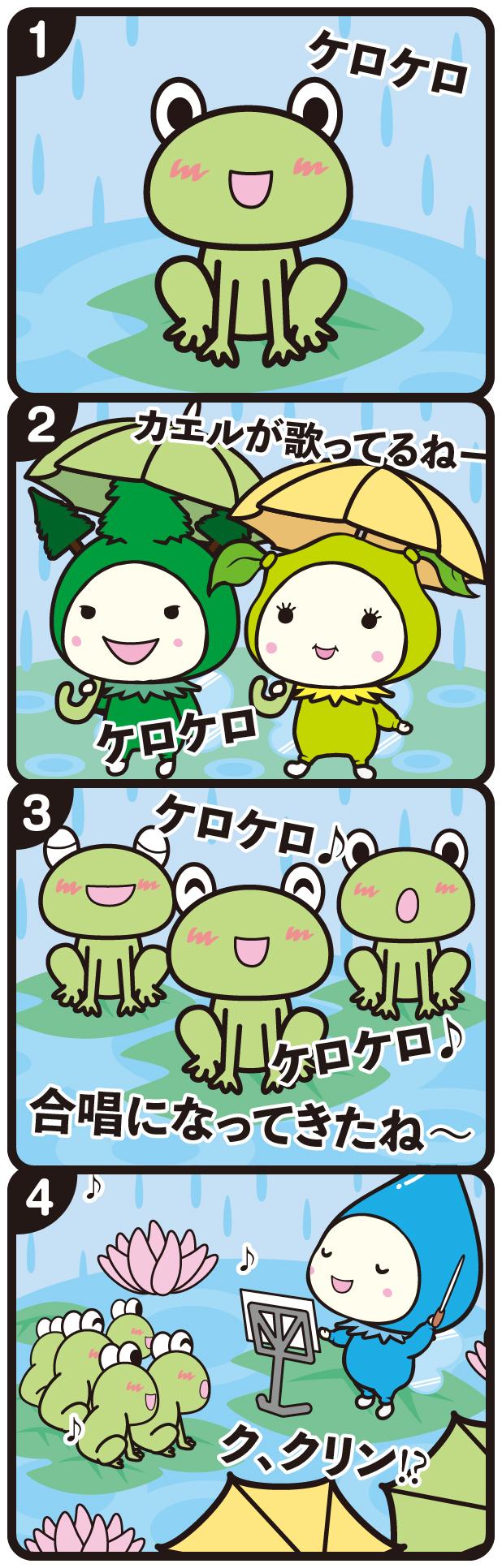 comic_254_2