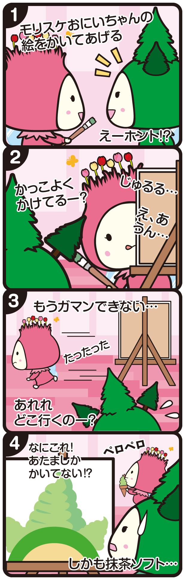 comic_262