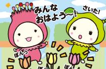 comic_273_S