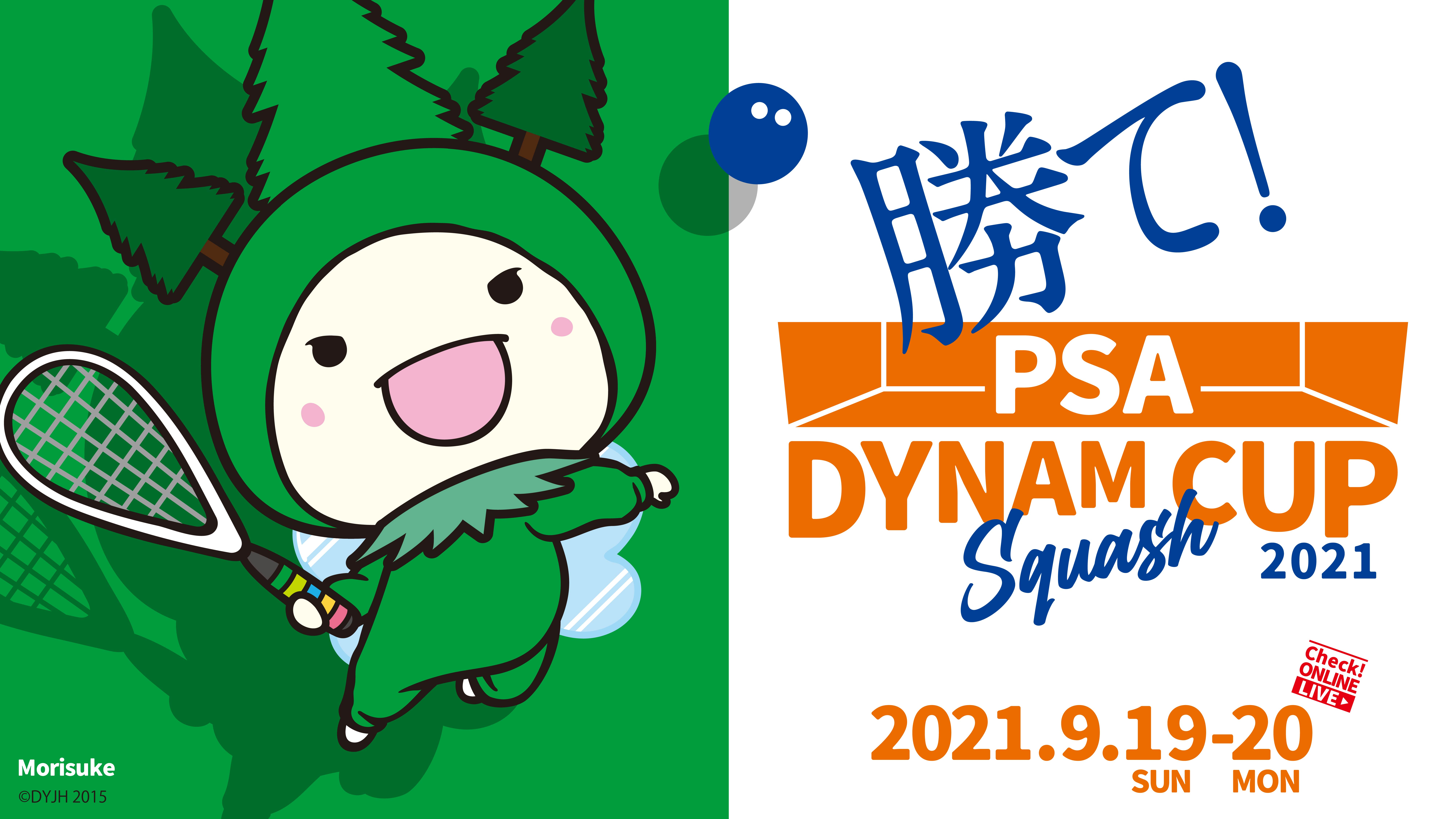 dynam_cup_pos_アートボード 1